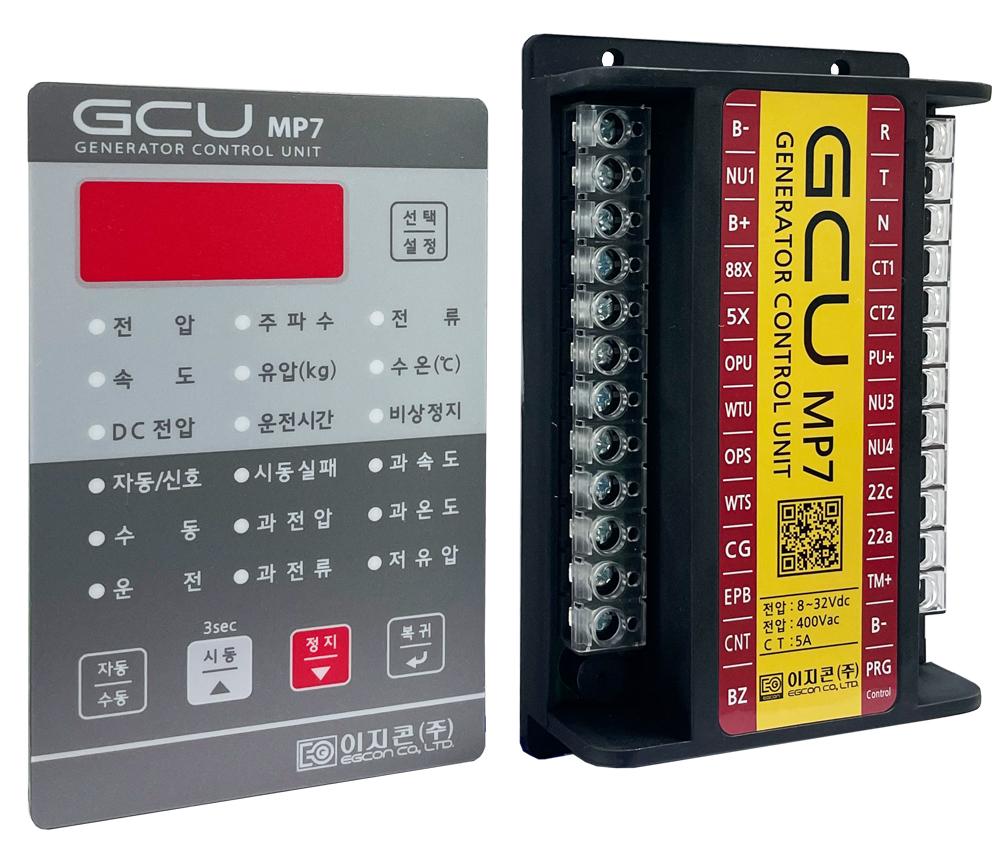 GCU-MP7(2021) (1).jpg