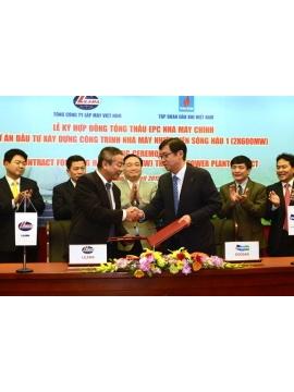 두산베트남발전소건설